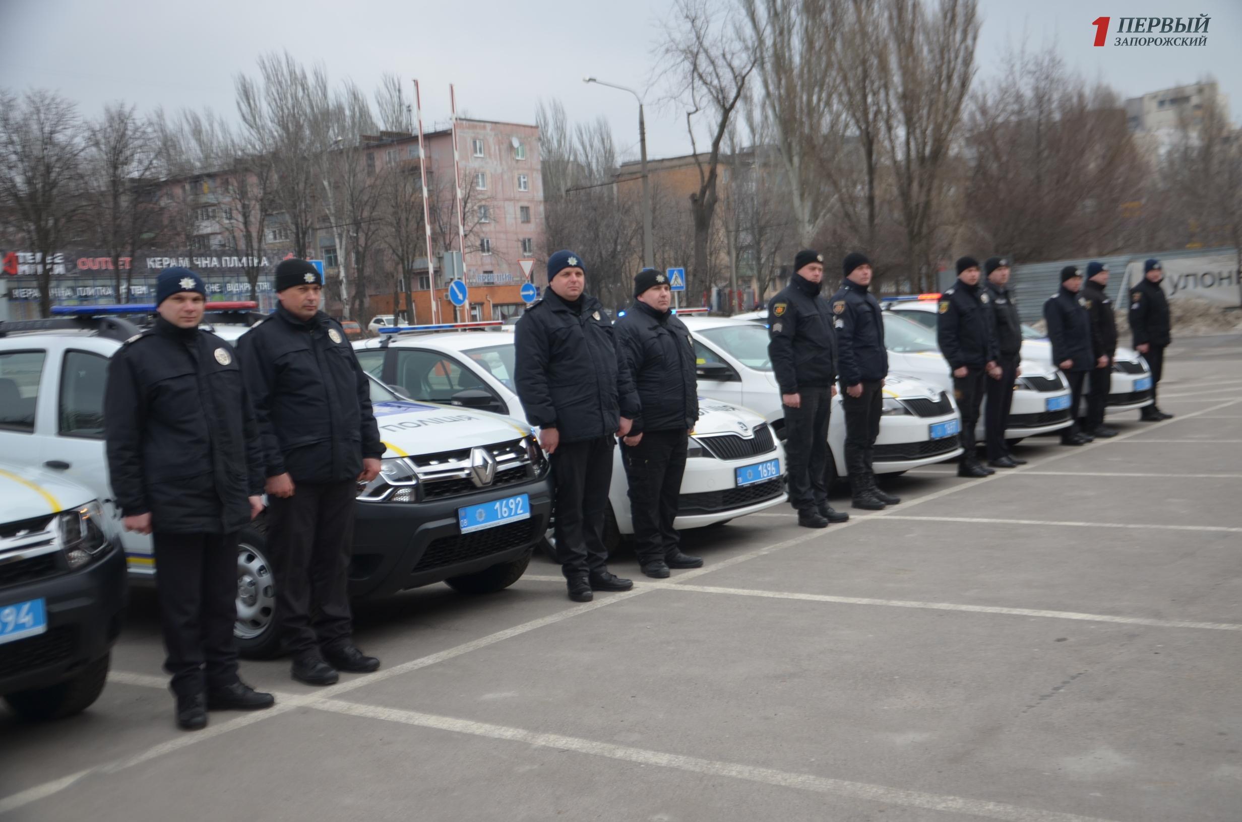Полицейские из Запорожской области получили 17 новых автомобилей - ФОТО, ВИДЕО