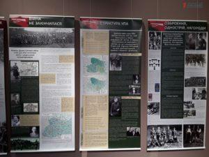 В Запорожье открылась уникальная в своем роде выставка об истории УПА - ФОТО