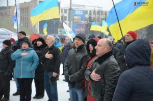 В Запорожье соратники Саакашвили собрались на митинг под стенами ОГА  - ФОТО, ВИДЕО
