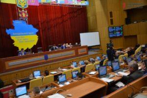 Дубль два: депутаты областного совета перенесли кадровые вопросы на апрельскую сессию