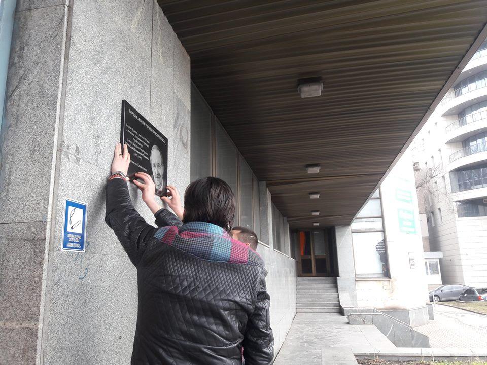В Запорожье откроют мемориальную доску Вячеславу Черноволу - ФОТО