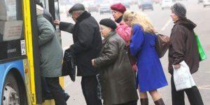 Полная монетизация: запорожские льготники получат компенсацию на ограниченное количество поездок