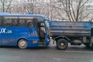 В Днепре рейсовый автобус