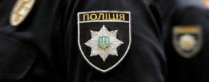 В Запорожской области преступлений меньше, а обращений в полицию больше: почему это происходит - ИНФОГРАФИКА