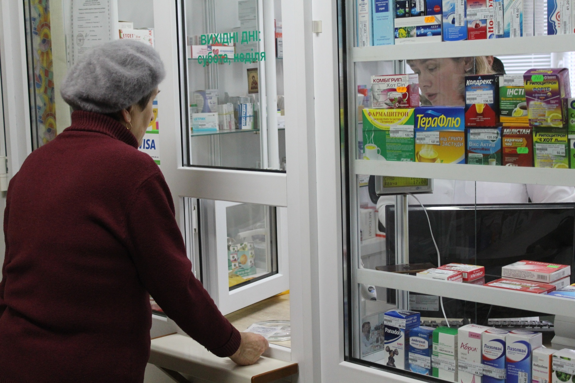 В Запорожье на 3 миллиона гривен увеличилась сумма субвенции на программу «Доступные лекарства»