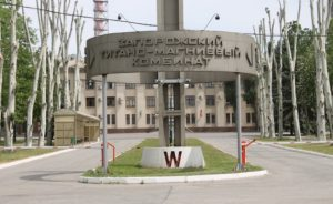 Детективы НАБУ проводят обыски на ЗТМК у других фигурантов дела по растрате полмиллиарда гривен