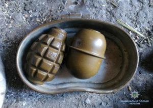 В запорожском селе обнаружили арсенал оружия, боеприпасов и взрывчатки - ФОТО