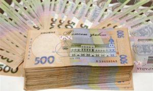 Запорожский крупный бизнес заплатил 7,7 миллиарда гривен налогов