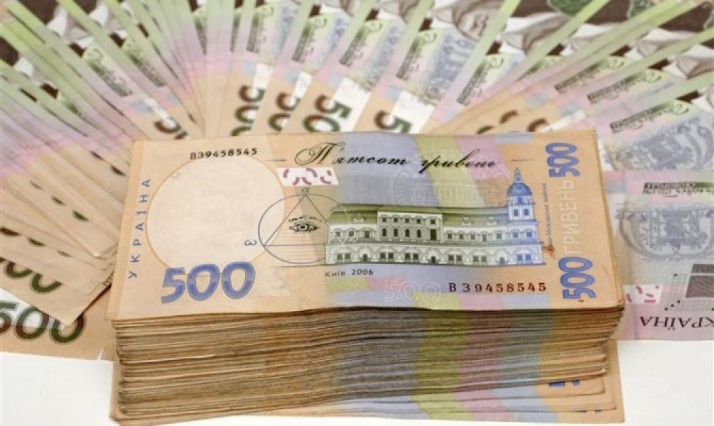 Запорожский крупный бизнес заплатил 4 миллиарда гривен налогов