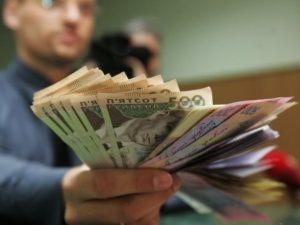 Жителям Запорожской области вернут 5,2 миллиона гривен НДФЛ