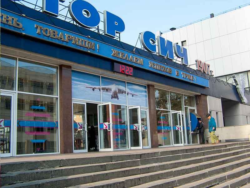 Cтала известна причина обысков на запорожском предприятии