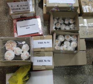 В Запорожье собирают «пасхальные корзины» для бойцов АТО
