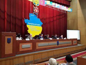 В Запорожье Марина Порошенко открыла конференцию по развитию инклюзивного образования - ФОТО