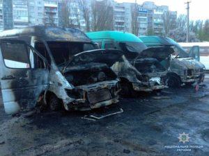 В Запорожской области правоохранители установили причастных к поджогу трех пассажирских микроавтобусов - ФОТО
