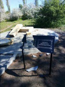 В Запорожье объявили денежное вознаграждение за информацию о вандалах, которые разгромили монумент Героям Украины – ФОТО