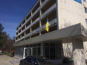 Прокуратура Запорожской области вернула в госсобственность недвижимость санатория «Великий Луг» - ФОТО