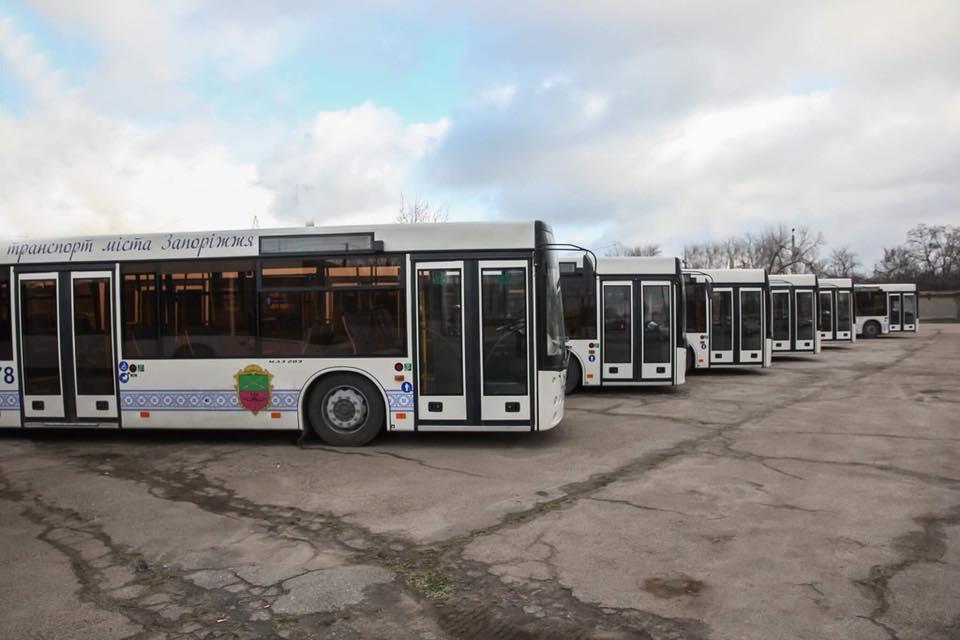 В Запорожье члены горисполкома утвердили новый автобусный маршрут