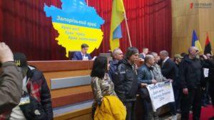 Кадровая сессия Запорожского областного совета снова не состоялась: депутаты не смогли собраться - ФОТО