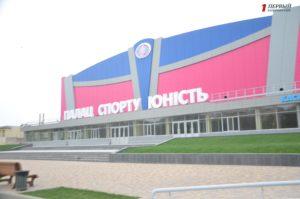 В Запорожье через четыре месяца откроют Дворец спорта