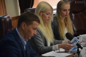 В Запорожском областном совете начала работать комиссия по оценке коррупционных рисков - ФОТО