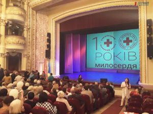 В Запорожье отметили столетний юбилей Общества Красного Креста - ФОТО
