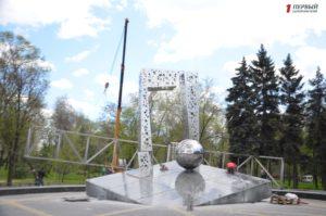 К открытию почти готов: в Запорожье завершают установку памятника «Героям Чернобыля» – ФОТО