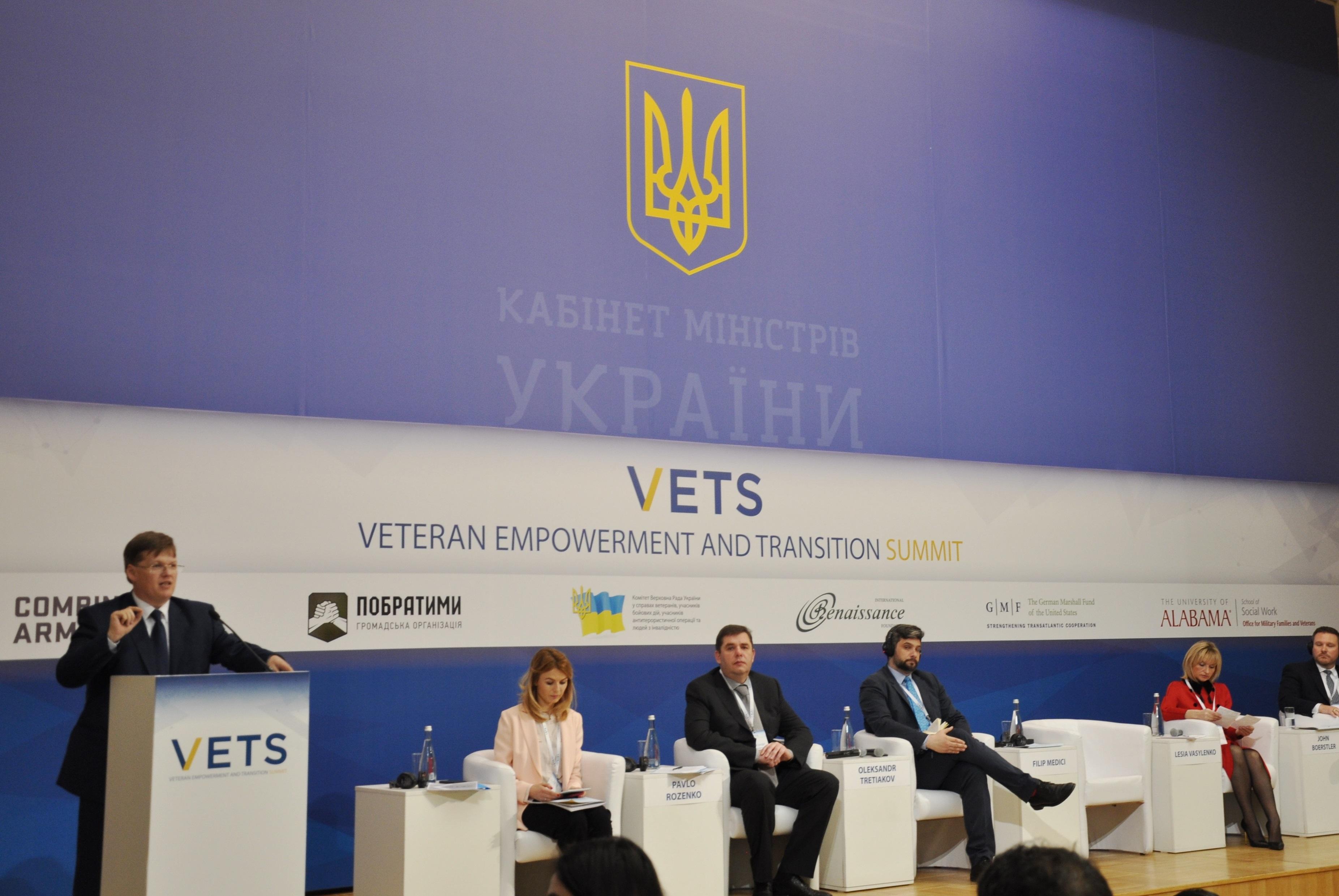 В Украине появится новое Министерство по делам ветеранов