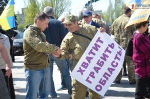 С лозинами и смартфоном: под стенами Запорожской ОГА собрался митинг за отставку губернатора - ФОТО, ВИДЕО