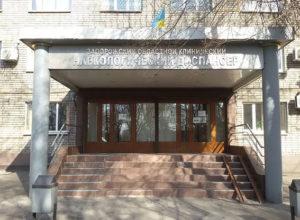 В Запорожье чиновников из сферы охраны здоровья подозревают в сбыте наркотиков через реабилитационный центр