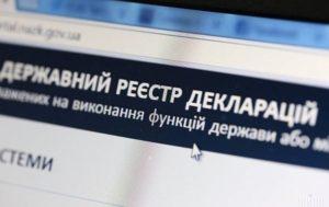 В Запорожской области двух депутатов оштрафовали за несвоевременную подачу декларации