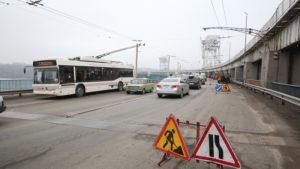Ремонт дороги на плотине ДнепроГЭСа отложили на неопределенный срок