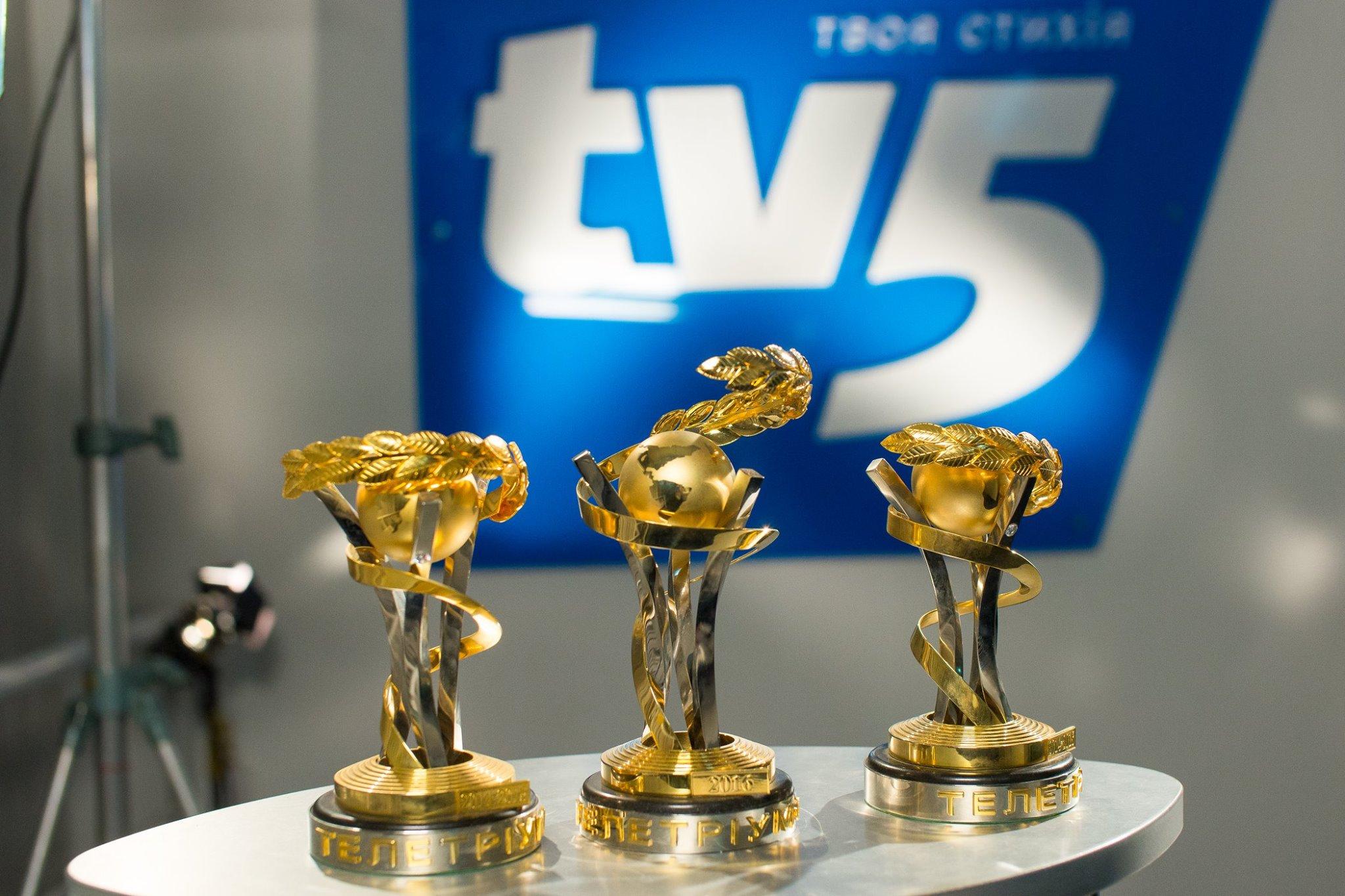 15 заявок от запорожского телеканала TV5 вошли в шорт-лист премии Телетриумф