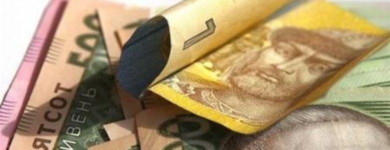 Налоговые поступления с доходов запорожских плательщиков выросли на 309 миллионов гривен
