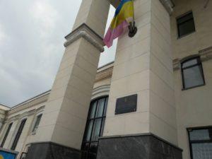 На центральном вокзале «Запорожье-1» торжественно открыли мемориальную доску сечевым стрельцам - ФОТО