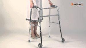 Качественные ходунки для взрослых