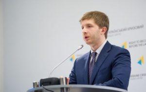 Порошенко уволил Дмитрия Вовка с должности главы НКРЭКУ