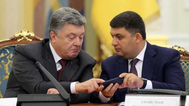 Гройсман пожаловался напотерянный украинцами 3G впогоне за4G