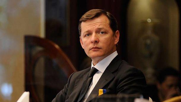 В среду в Запорожье приедет Олег Ляшко
