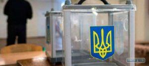 Кто возглавил семь новых громад в Запорожской области: результаты выборов
