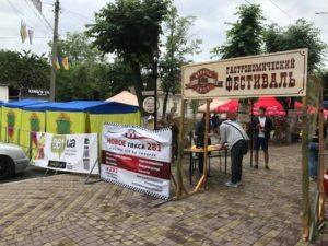 В Запорожье на гастрономическом фестивале установили новый рекорд – ФОТО