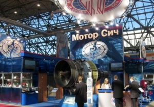 «Мотор Сич» намерена приватизировать недвижимое имущество тубдиспансера и морга