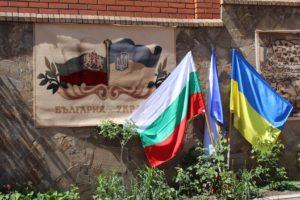 В Запорожье открыли Почетное консульство в Болгарии – ФОТО