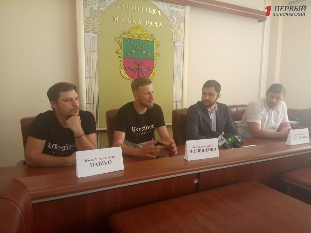 Экспедиция популярного медиа-проекта Ukraїner рассказала, чем их удивило Запорожье - ФОТО