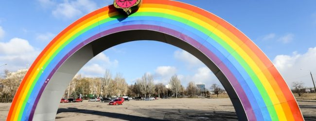 В Запорожье на «Радуге» автолюбители устроят флешмоб