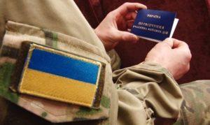 В Запорожской области собираются открыть реабилитационный центр для участников боевых действий