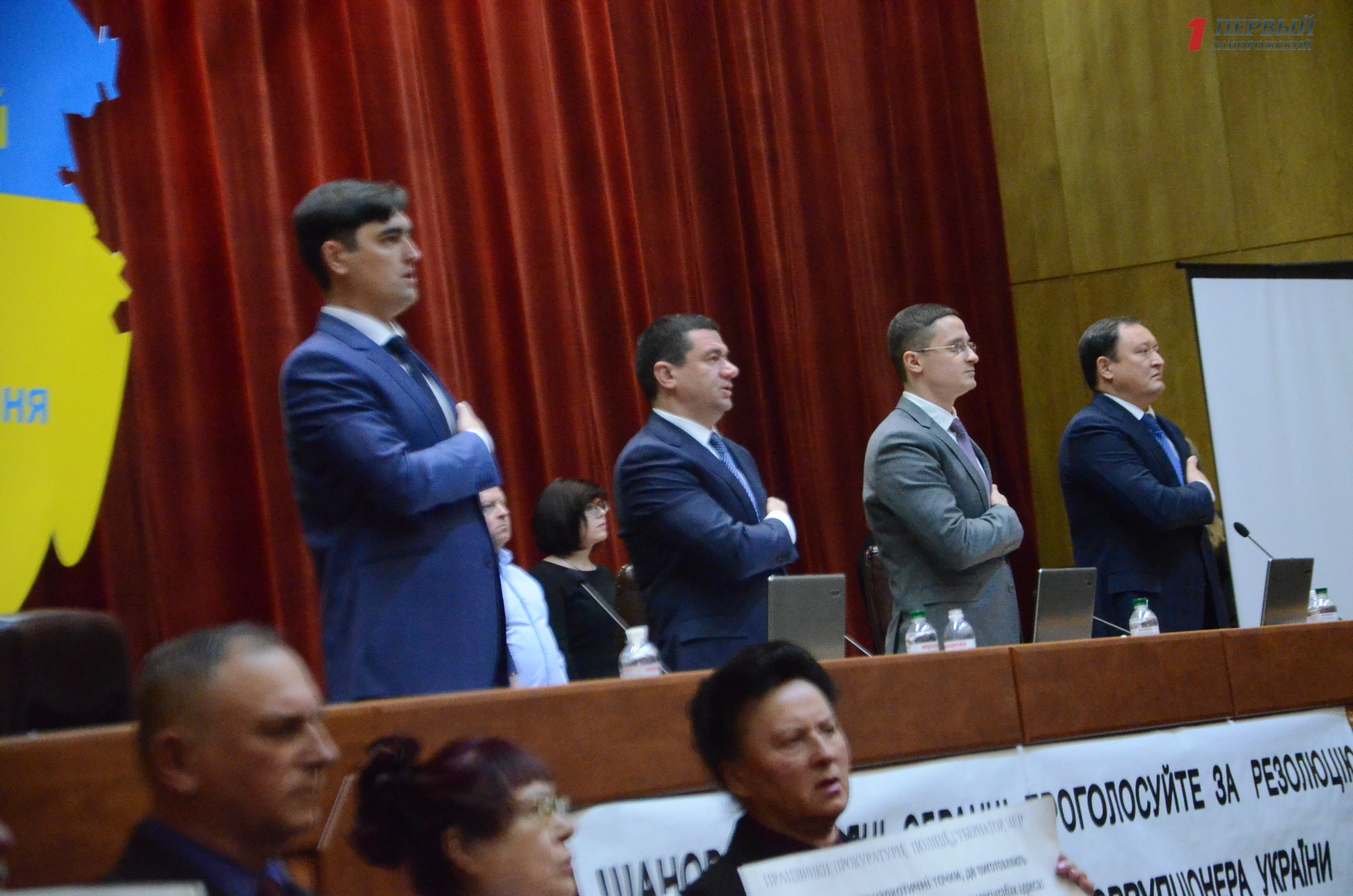 В Запорожском облсовете созывают депутатов на майскую сессию: какие вопросы будут рассмотрены