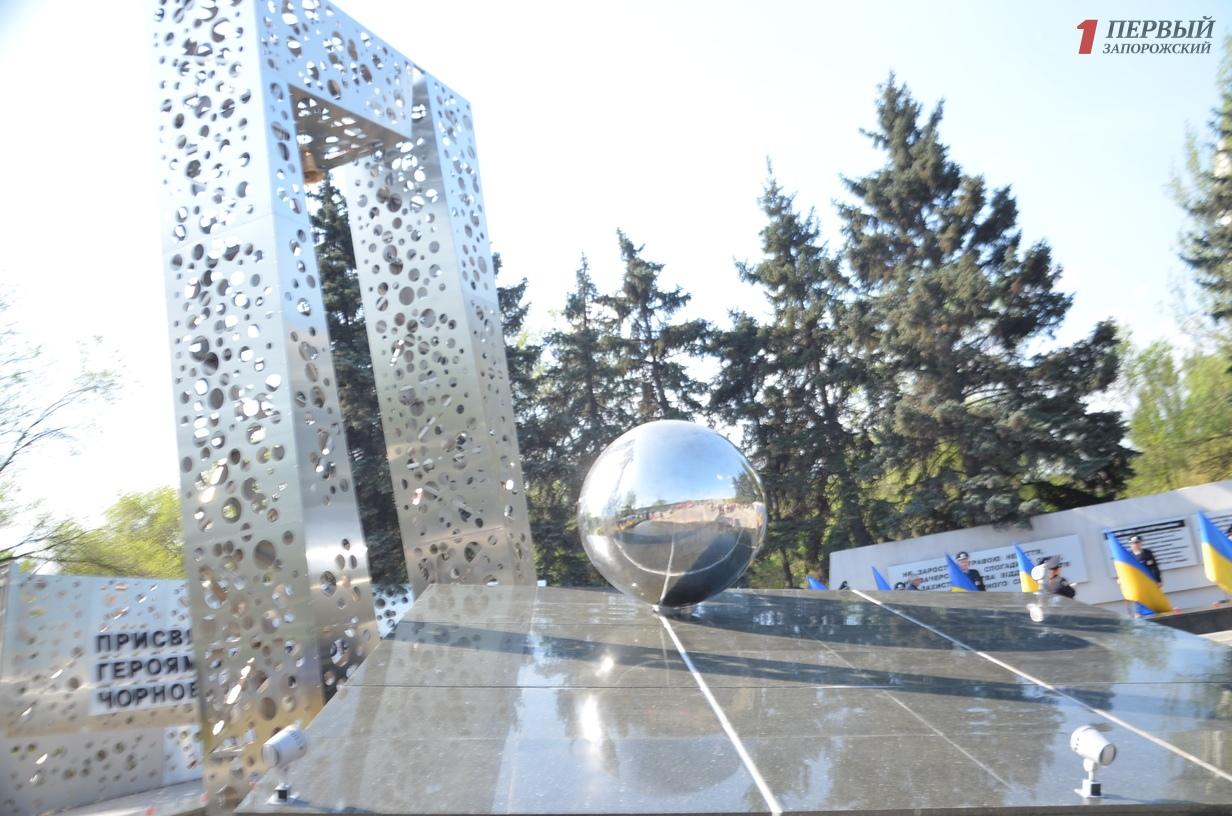 В Запорожье на готовый памятник чернобыльцам выделили 3 миллиона гривен
