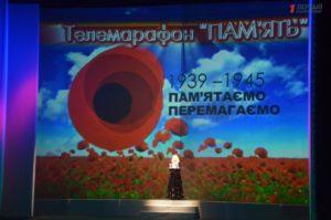 В Запорожье телемарафон «Память» собрал почти миллион гривен благотворительной помощи ветеранам  войны - ФОТО