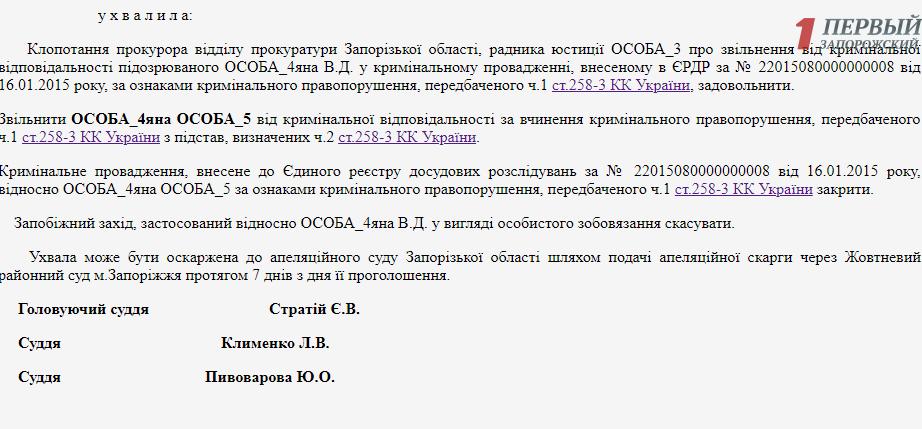 5b0a6fc3dbc1a_0nnbn