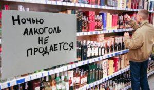 Сухой закон: на запорожском курорте ввели ограничение на продажу алкоголя